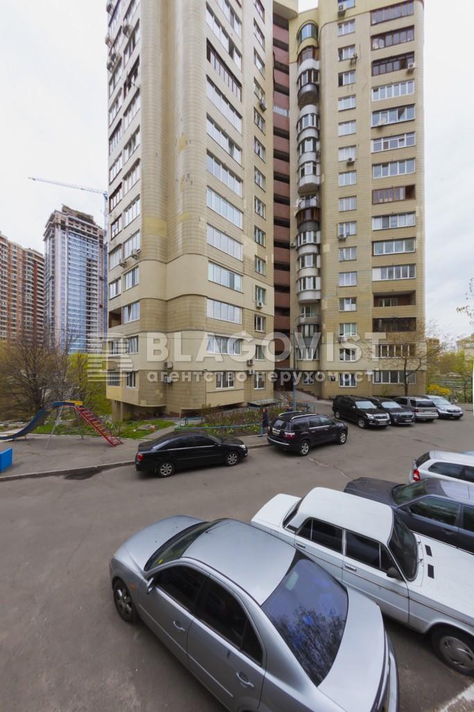 Квартира C-95900, Панаса Мирного, 27, Киев - Фото 36
