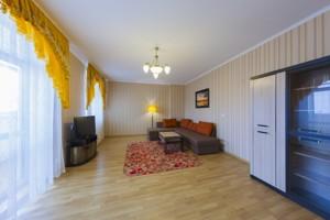 Квартира Коновальца Евгения (Щорса), 44а, Киев, H-39407 - Фото3