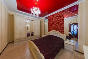 Квартира Руданського Степана, 3а, Киев, F-37700 - Фото 6