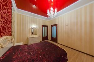 Квартира Руданського Степана, 3а, Киев, F-37700 - Фото 7