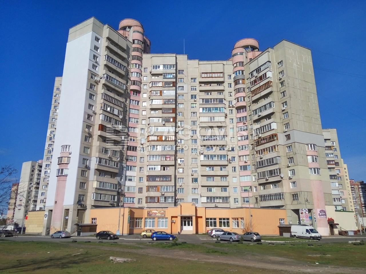 Нежилое помещение, Бальзака Оноре де, Киев, E-13017 - Фото 1