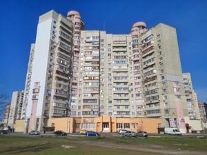 Квартира Бальзака Оноре де, 4, Київ, Z-1888886 - Фото1