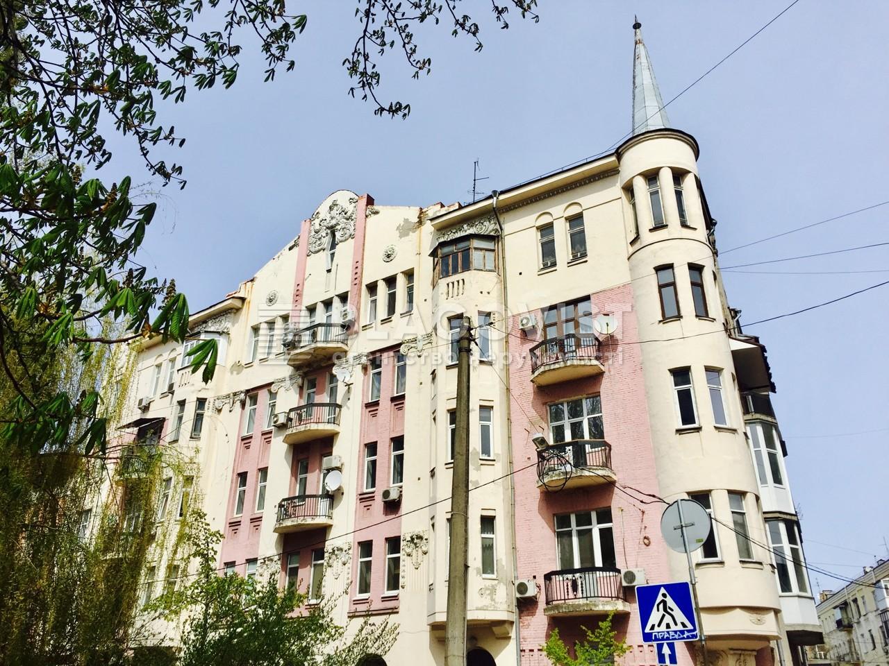 Квартира A-97019, Рейтарская, 20/24, Киев - Фото 2