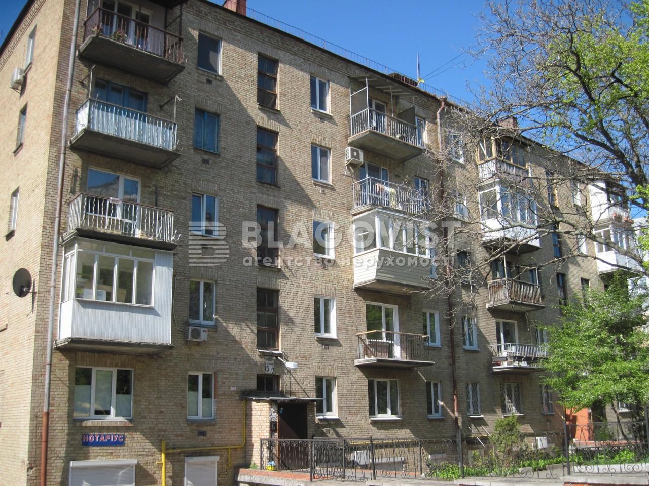 Квартира R-25208, Никольско-Ботаническая, 15/17а, Киев - Фото 1
