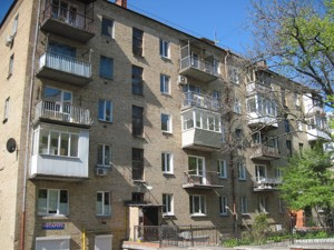 Квартира Никольско-Ботаническая, 15/17а, Киев, R-6879 - Фото