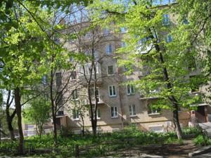 Квартира R-25208, Никольско-Ботаническая, 15/17а, Киев - Фото 3