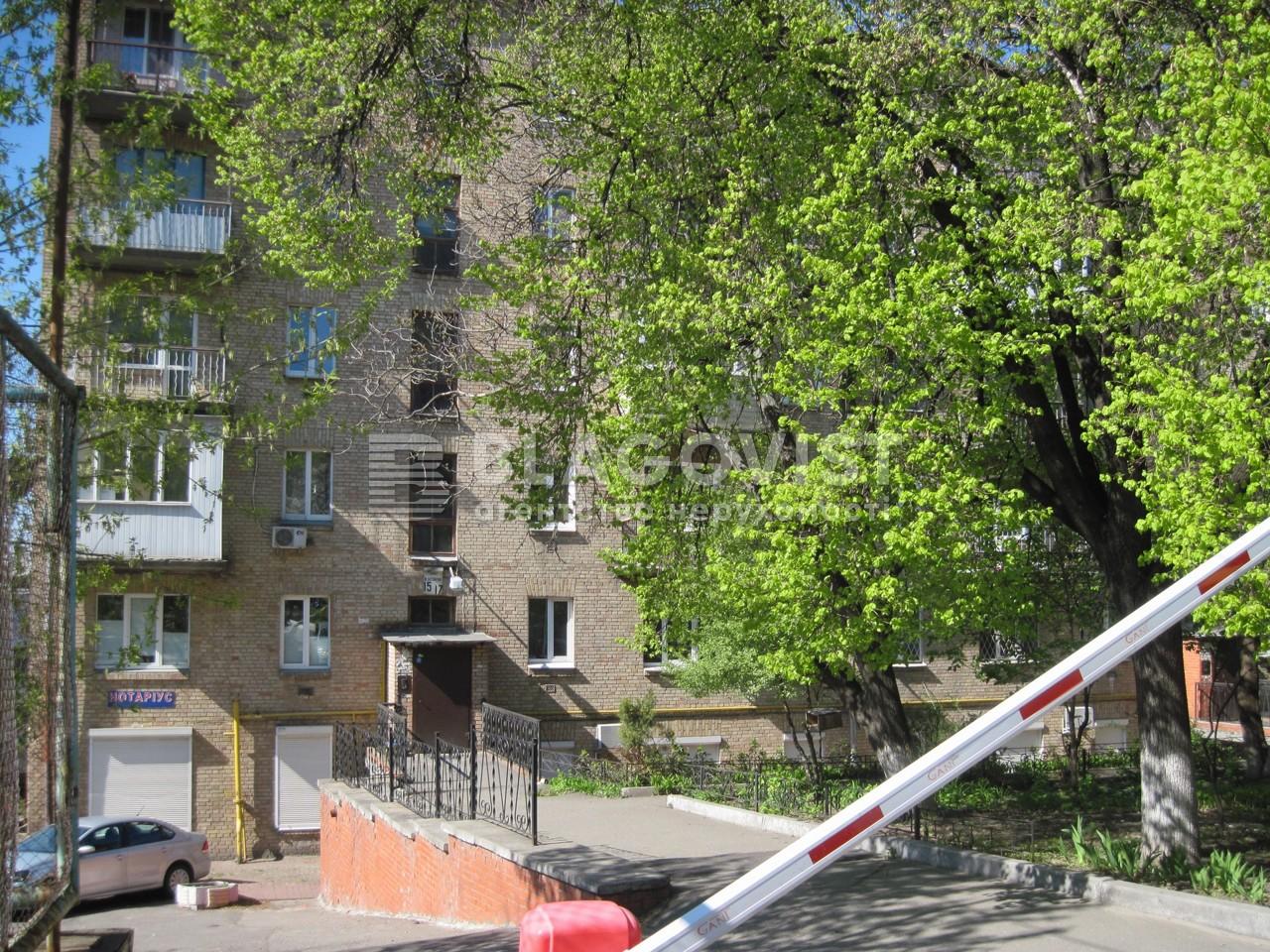Квартира R-25208, Никольско-Ботаническая, 15/17а, Киев - Фото 2