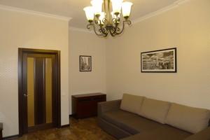 Квартира Драгомирова Михаила, 12, Киев, R-7072 - Фото3