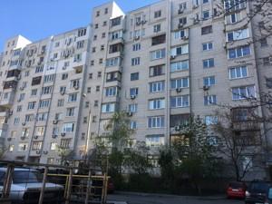 Квартира C-104749, Драйзера Теодора, 34/51, Киев - Фото 5