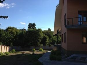 Дом Артезианский пер., Киев, K-2965 - Фото 8