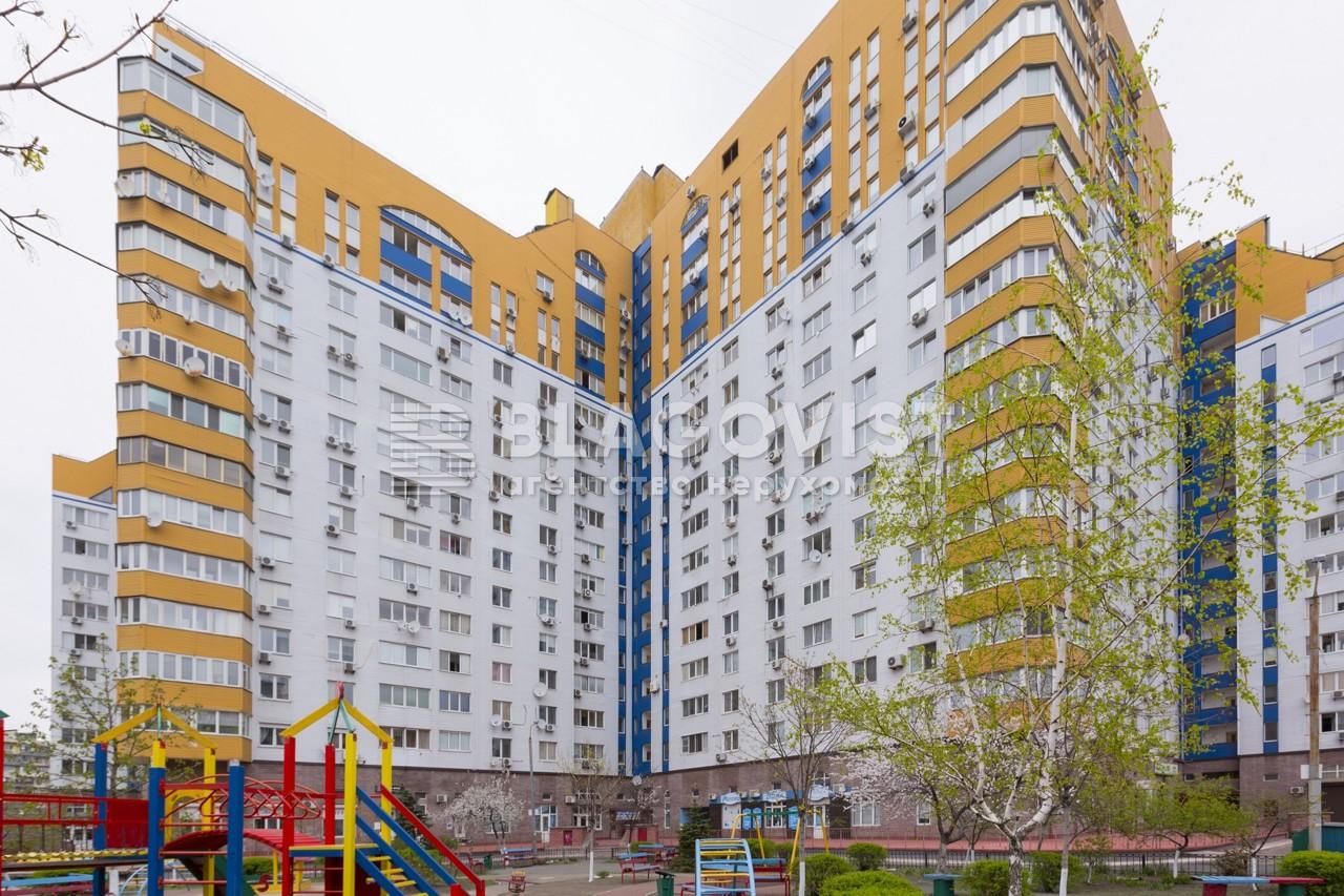 Квартира Z-1488775, Тычины Павла просп., 16/2, Киев - Фото 2