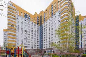 Квартира Тычины Павла просп., 16/2, Киев, A-107242 - Фото 45