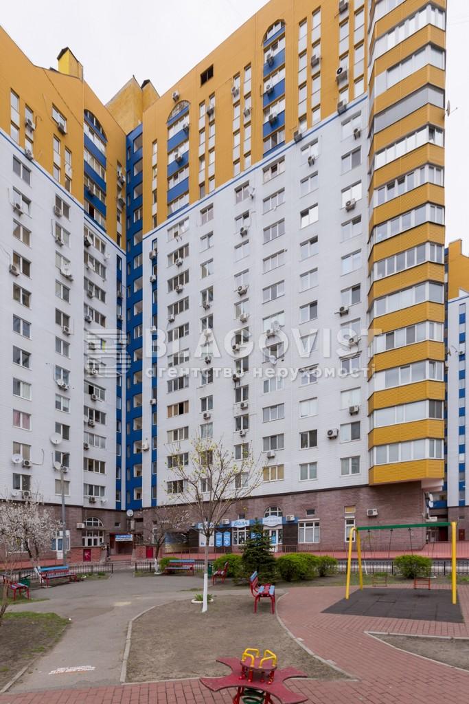 Квартира A-108784, Тичини Павла просп., 16/2, Київ - Фото 3