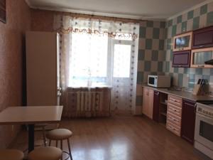 Квартира Чорновола Вячеслава, 20, Київ, X-1897 - Фото 6