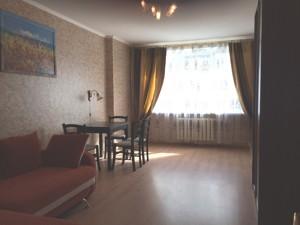 Квартира Чорновола Вячеслава, 20, Київ, X-1897 - Фото 4
