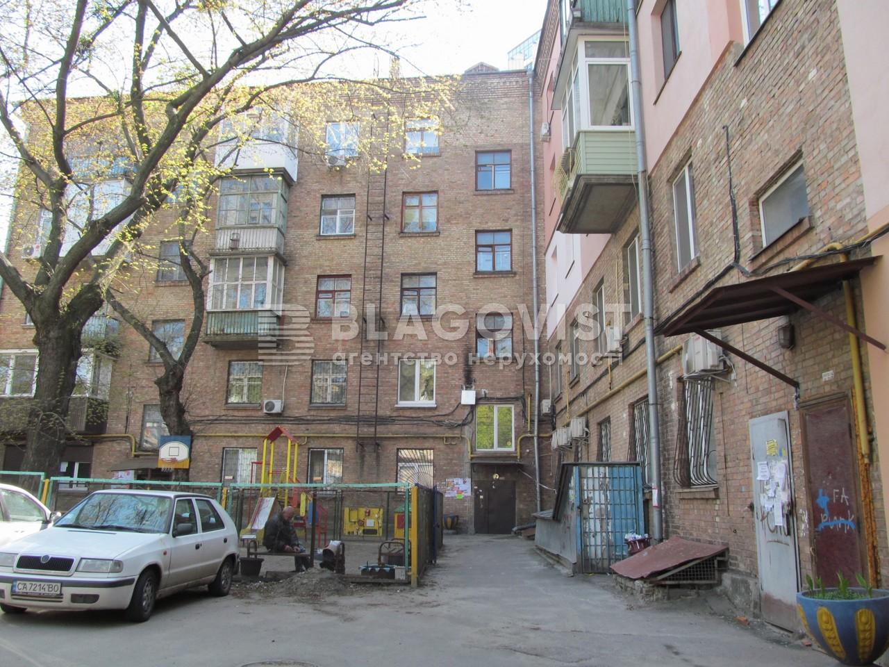 Офис, R-22207, Иоанна Павла II (Лумумбы Патриса), Киев - Фото 2