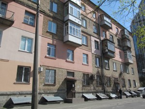 Квартира Іоанна Павла II (Лумумби Патріса), 7, Київ, R-27606 - Фото1