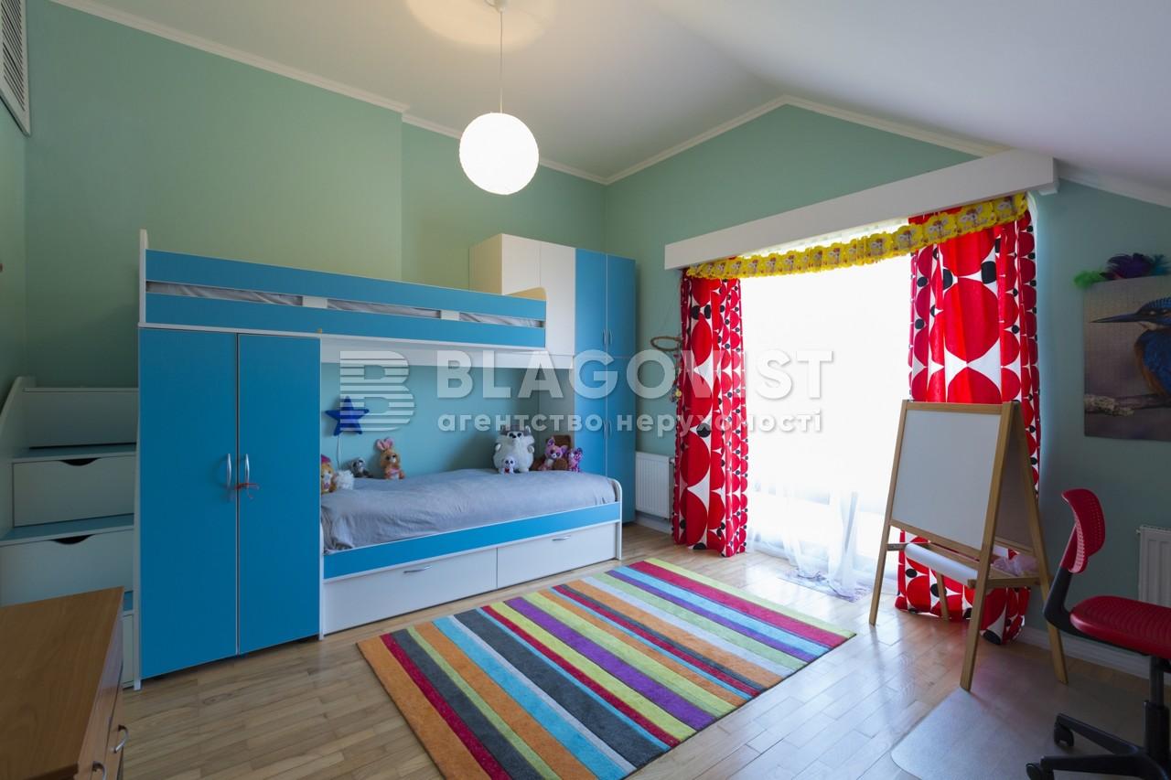 Дом F-37622, Хотов - Фото 17