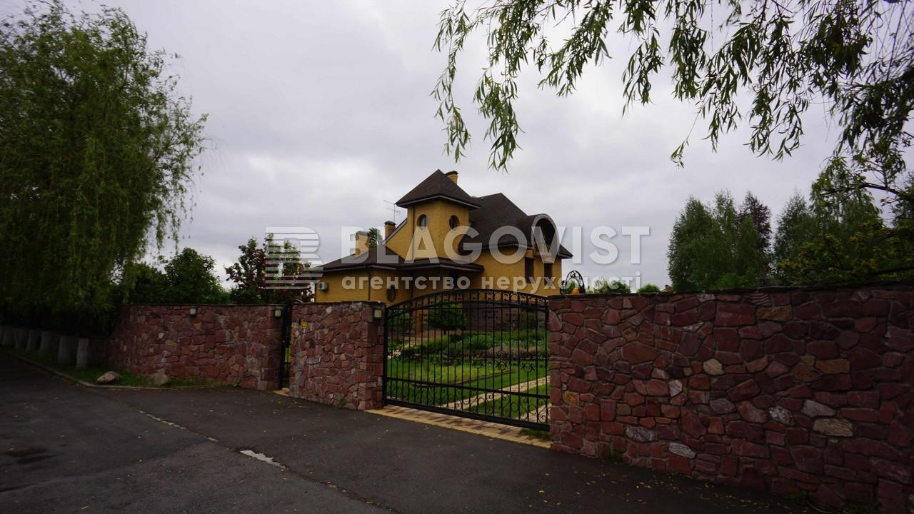 Дом Z-1444989, Новые Безрадичи - Фото 2