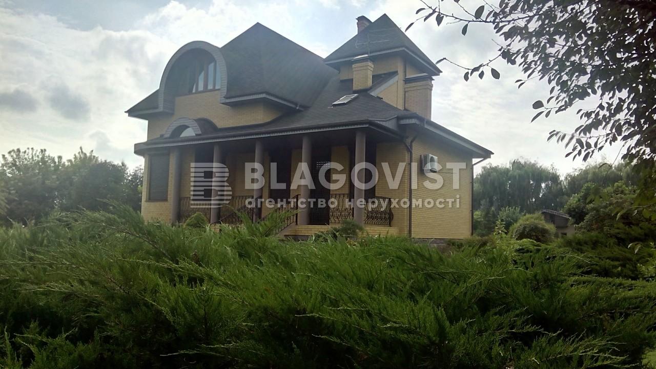 Дом Z-1444989, Новые Безрадичи - Фото 7