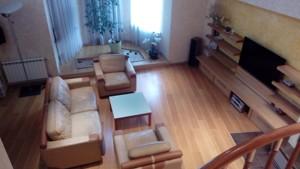 Дом Новые Безрадичи, Z-1444989 - Фото 5