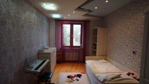 Дом Новые Безрадичи, Z-1444989 - Фото 8