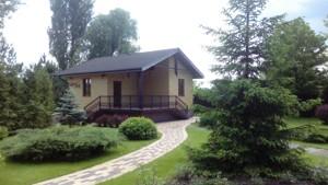 Дом Новые Безрадичи, Z-1444989 - Фото 19