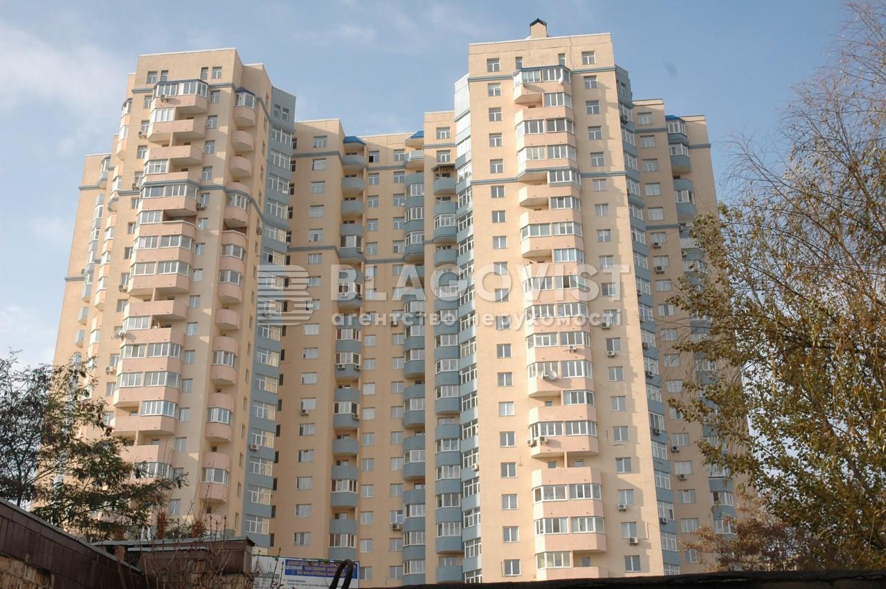 Квартира E-40405, Курська, 13е, Київ - Фото 2