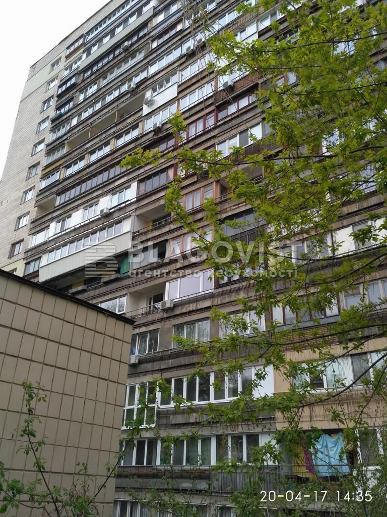Офис, Большая Васильковская, Киев, Z-824978 - Фото 1