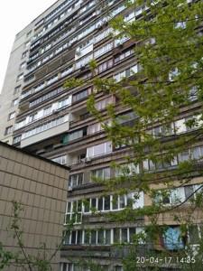 Нежилое помещение, Большая Васильковская, Киев, Z-518926 - Фото