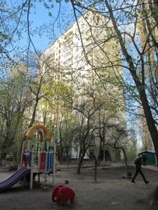 Квартира Волгоградська, 19, Київ, H-39584 - Фото