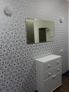 Квартира Вильямса Академика, 3/7, Киев, R-7269 - Фото