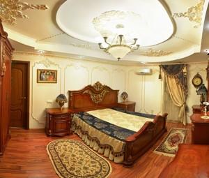 Квартира Ніжинська, 5, Київ, X-29180 - Фото 9