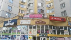 Нежилое помещение, Краснова Николая, Киев, X-32738 - Фото 5