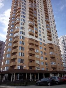 Квартира Чорновола, 2а, Бровари, Z-650565 - Фото