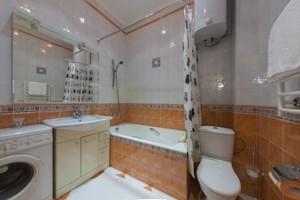 Квартира H-13812, Гончара О., 25, Київ - Фото 13