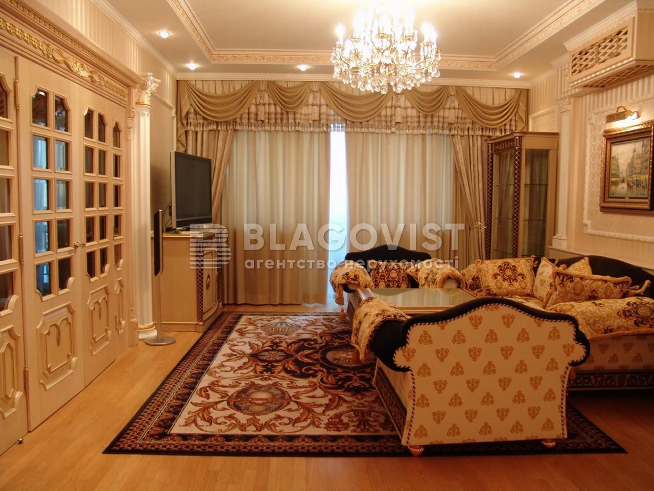 Квартира A-107526, Панаса Мирного, 14, Киев - Фото 6
