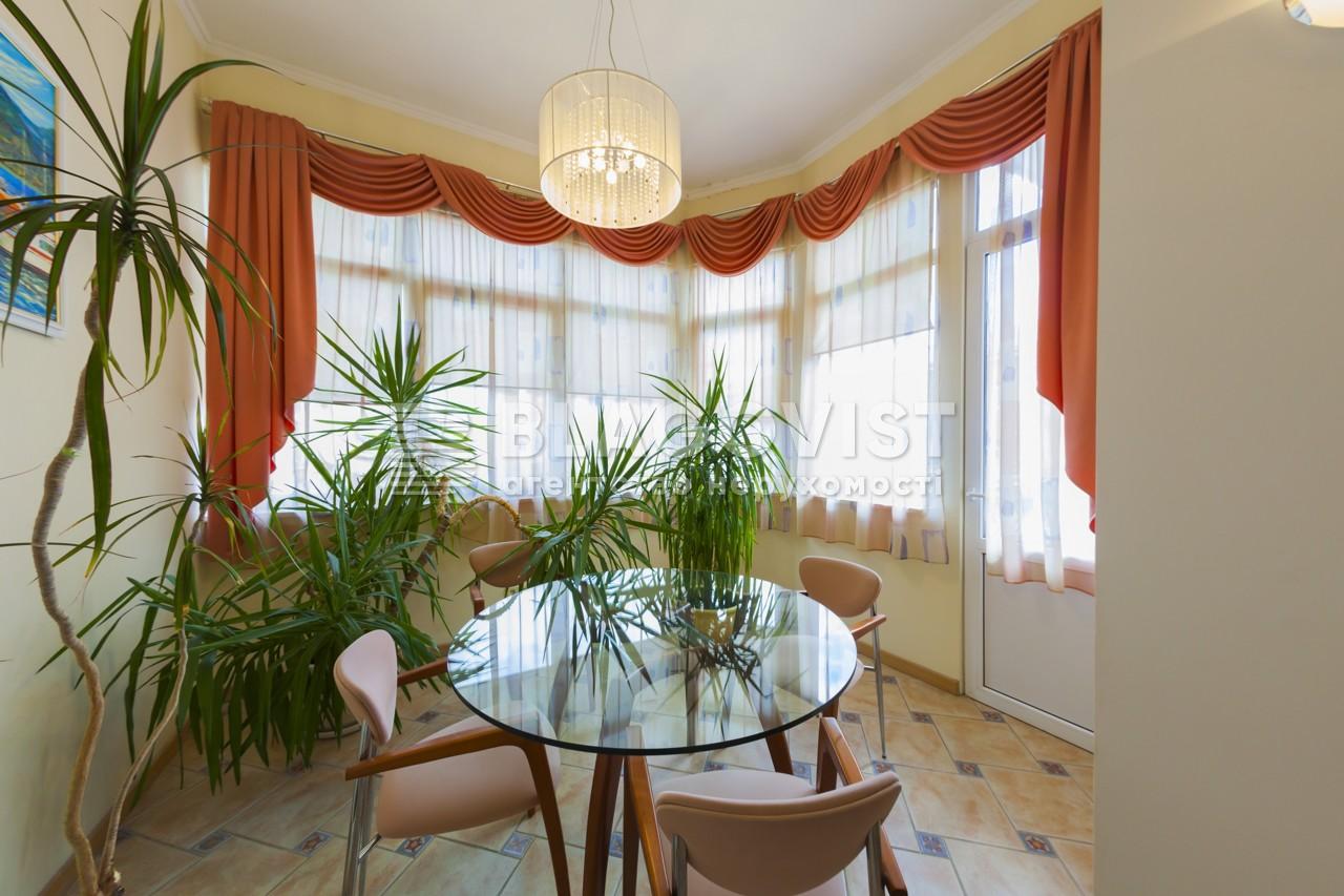 Квартира H-13812, Гончара О., 25, Київ - Фото 10