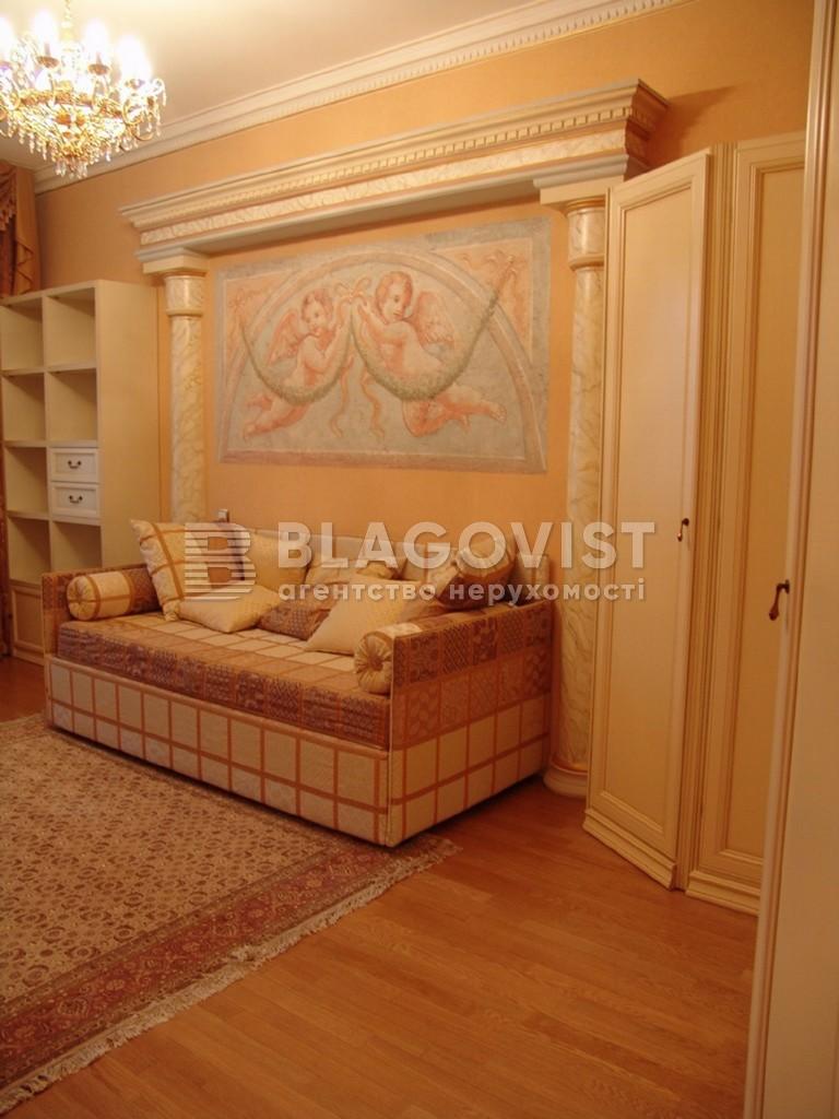 Квартира A-107526, Панаса Мирного, 14, Киев - Фото 9