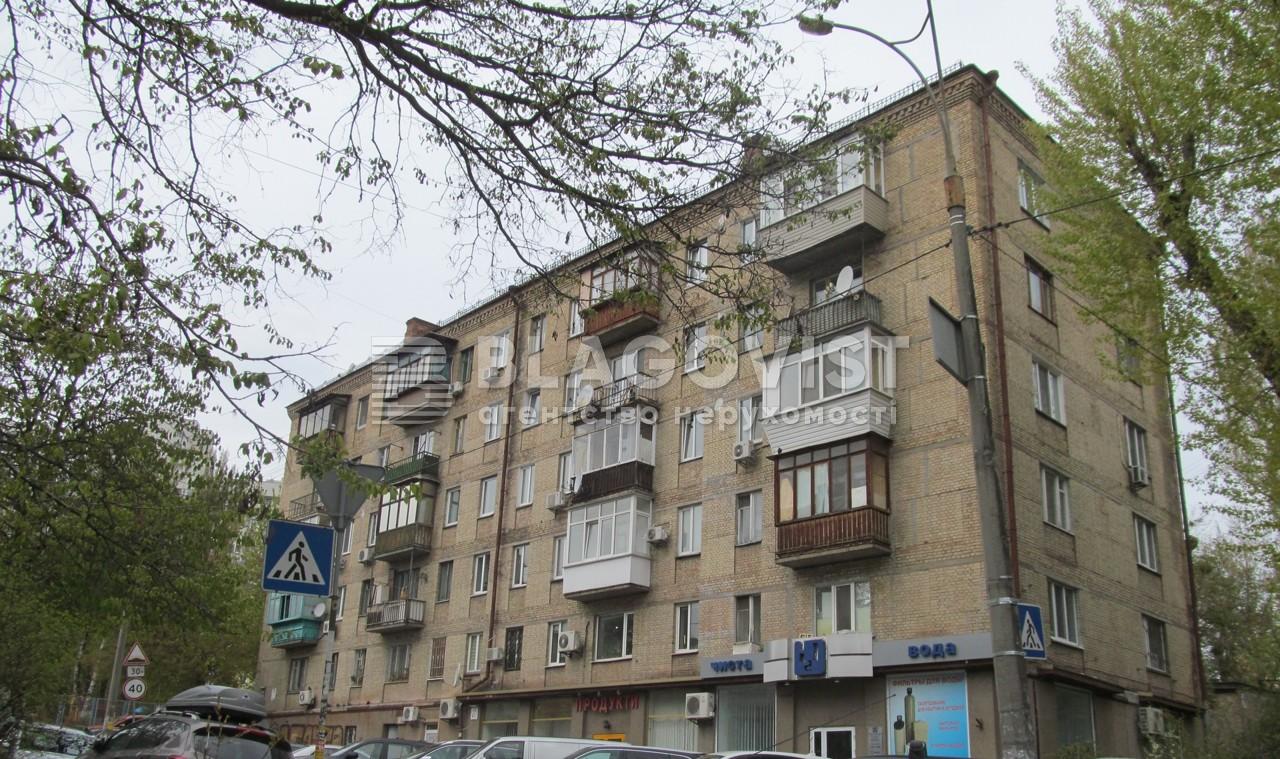 Квартира C-107927, Чигорина, 61, Киев - Фото 2