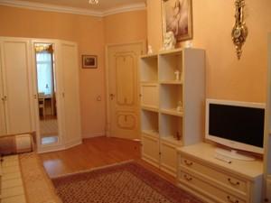 Квартира Панаса Мирного, 14, Киев, A-107526 - Фото 9