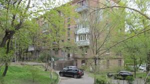 Квартира C-107927, Чигорина, 61, Киев - Фото 3