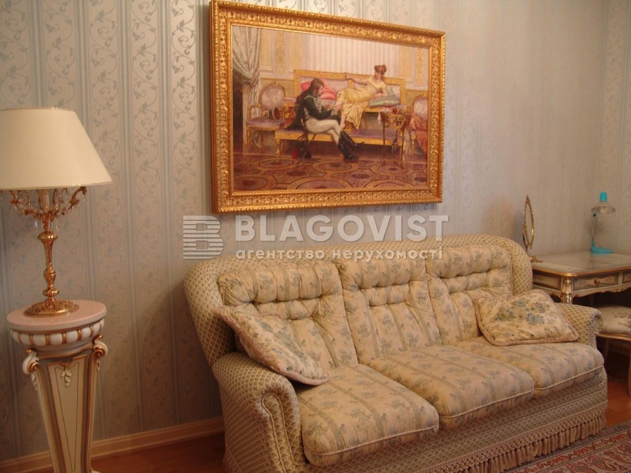 Квартира A-107526, Панаса Мирного, 14, Киев - Фото 12