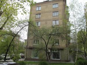 Квартира C-107927, Чигорина, 61, Киев - Фото 4