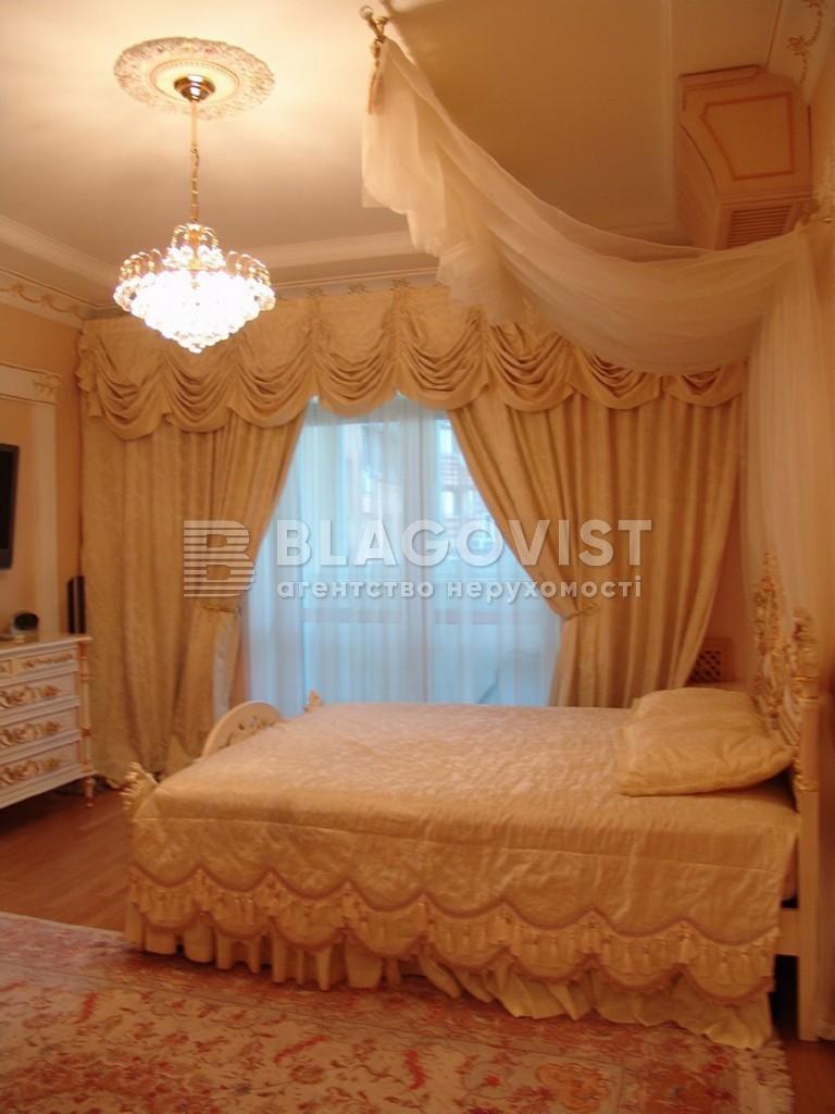 Квартира A-107526, Панаса Мирного, 14, Киев - Фото 14