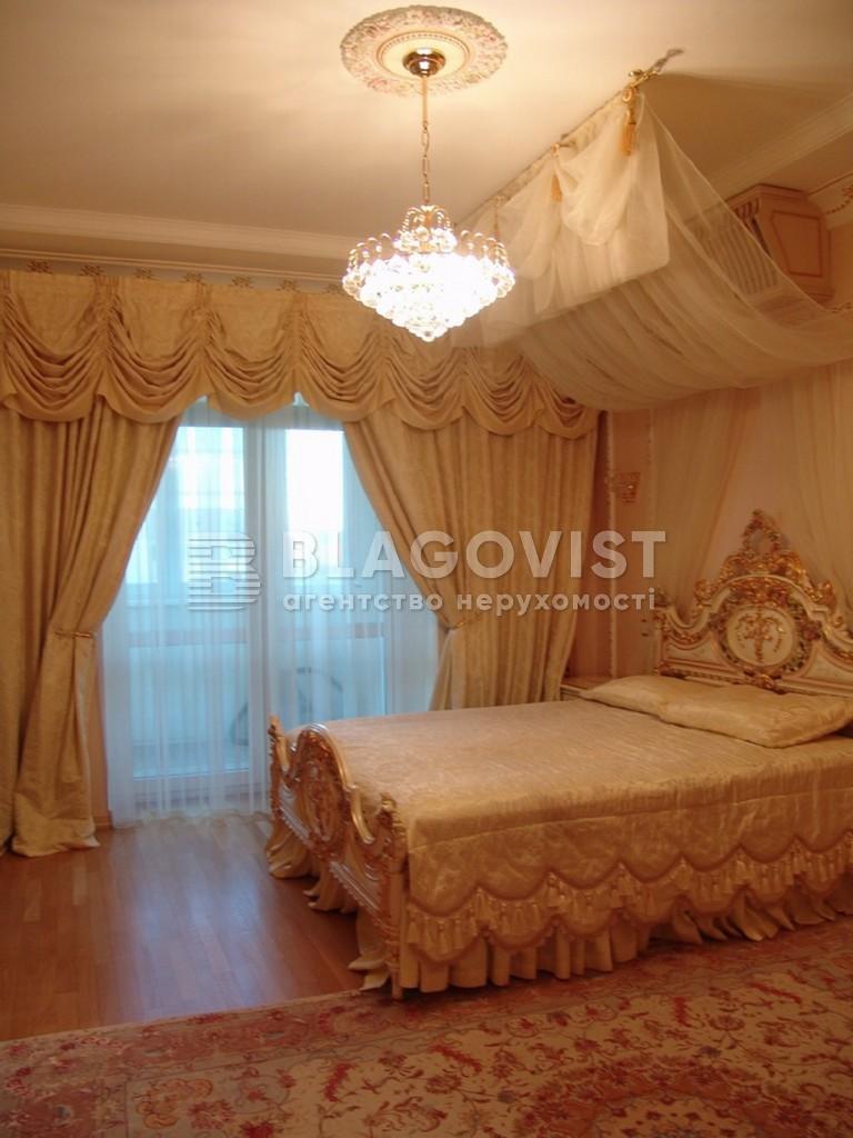 Квартира A-107526, Панаса Мирного, 14, Киев - Фото 15
