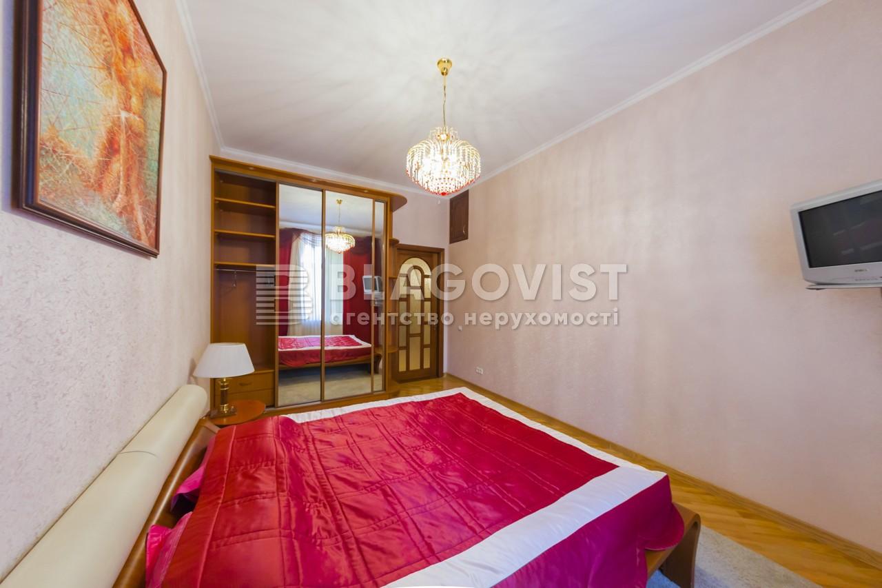 Квартира H-13812, Гончара О., 25, Київ - Фото 12