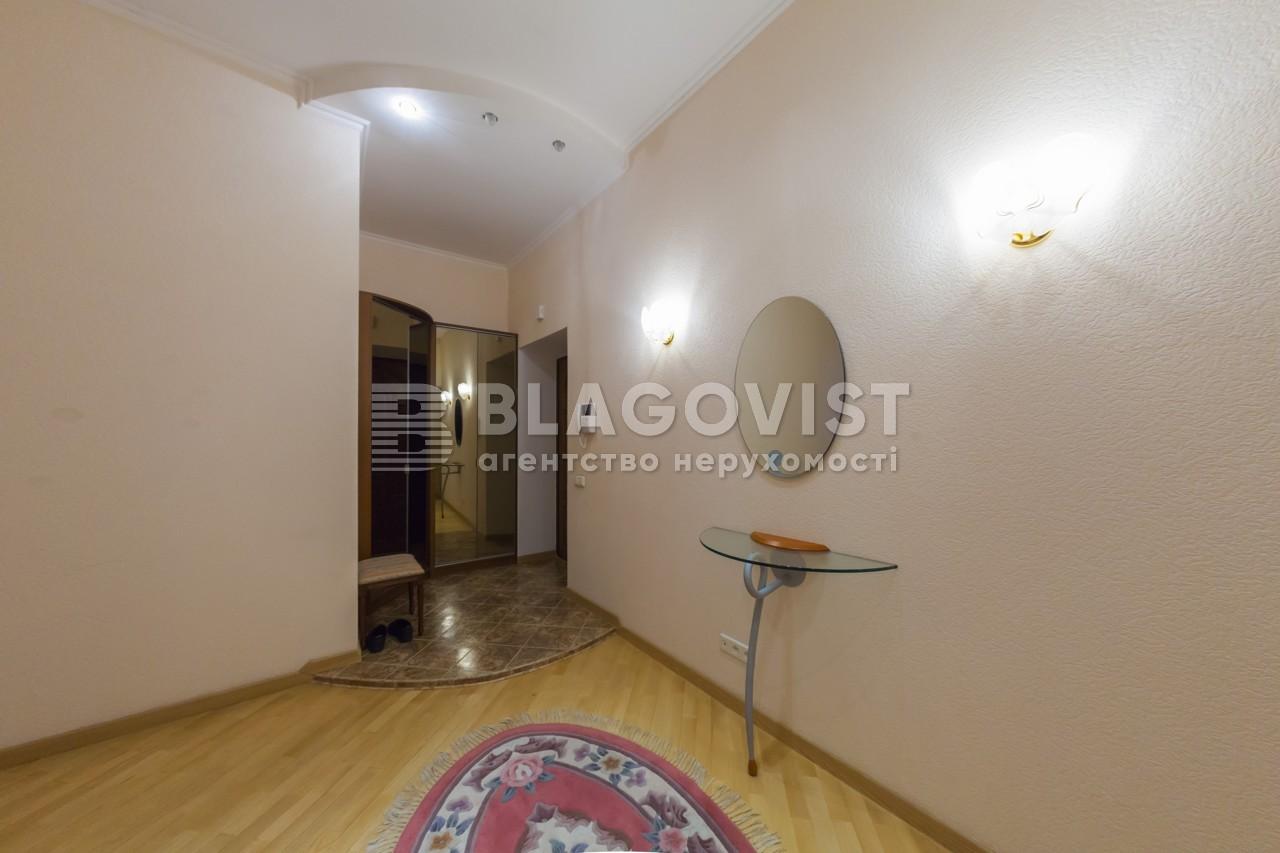 Квартира H-13812, Гончара О., 25, Київ - Фото 15