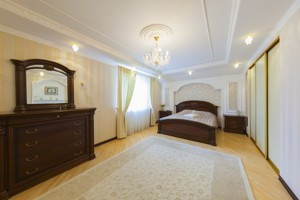 Дом Абрикосовая, Киев, Z-116135 - Фото 8