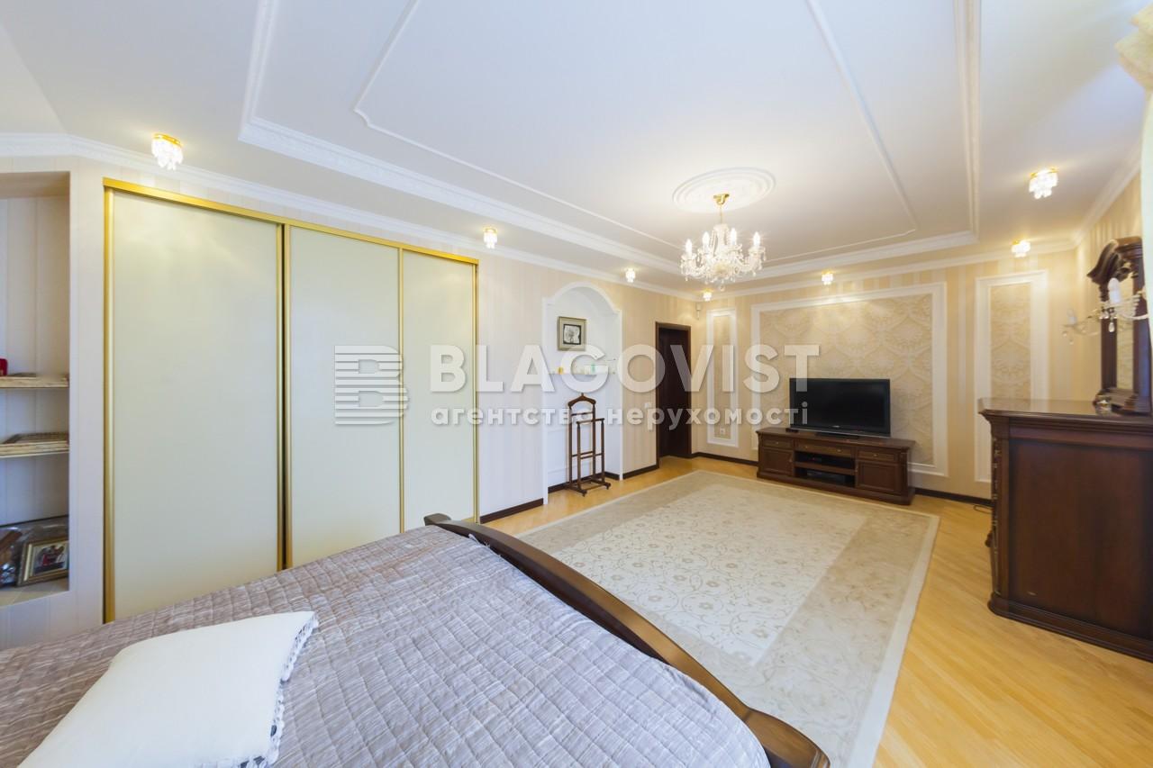 Дом Z-116135, Абрикосовая, Киев - Фото 11